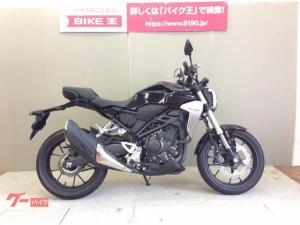 ホンダ/CB250R 2018年モデル
