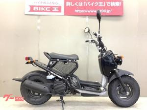 ホンダ/ズーマー 2011年モデル