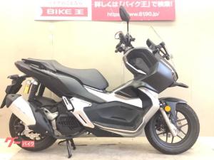 ホンダ/ADV150 2020年モデル