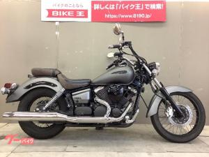 ヤマハ/ドラッグスター250 2015年モデル