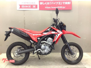 ホンダ/CRF250M 2017年モデル