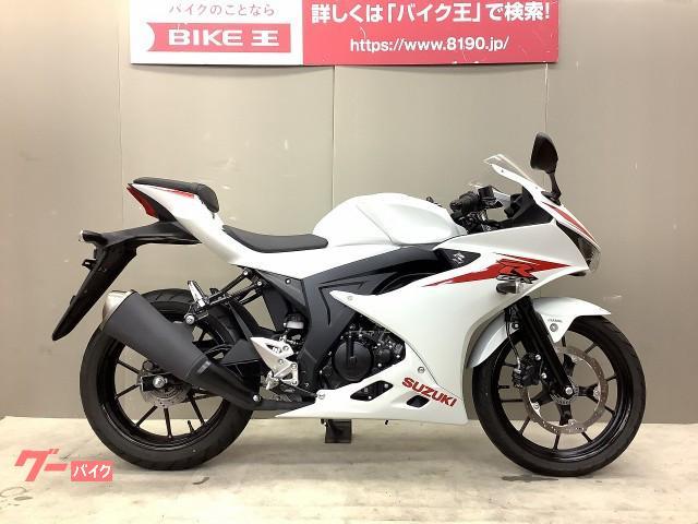 スズキ GSX-R125の画像(大阪府