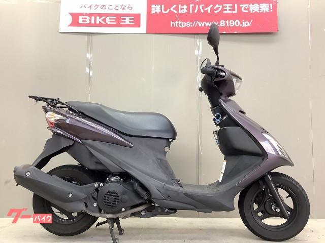 スズキ アドレスV125Sの画像(大阪府