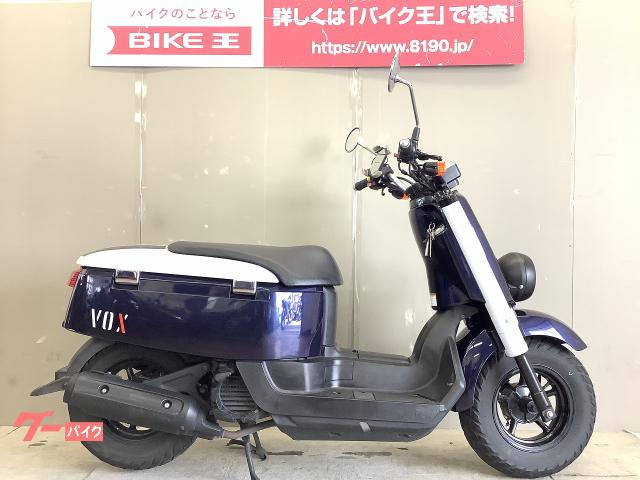 ヤマハ VOX 2016年モデルの画像(大阪府