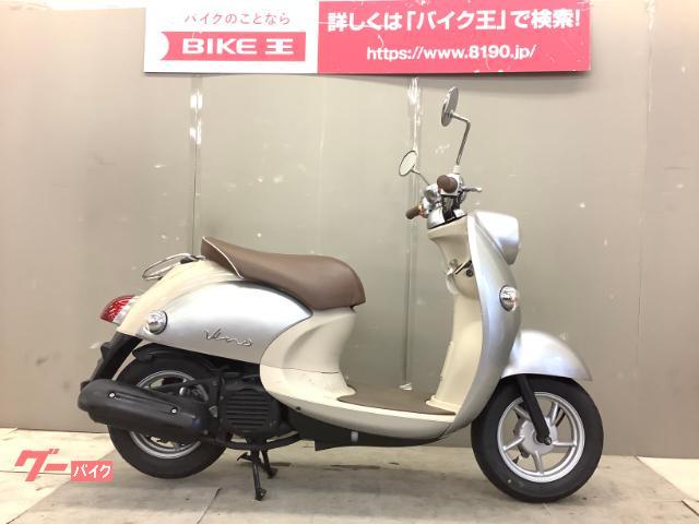 ヤマハ ビーノ  2005年モデル キャブの画像(大阪府
