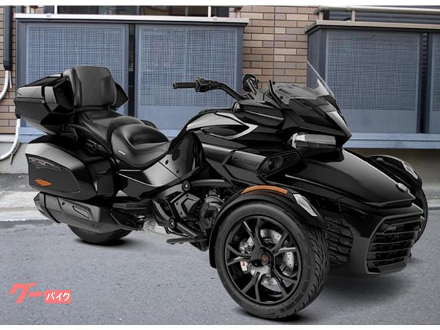BRP can-am SPYDER F3 LIMITED 2020の画像(東京都