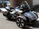 BRP can-am SPYDER F3-Tの画像
