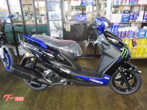 ヤマハ/シグナスX MotoGP限定車