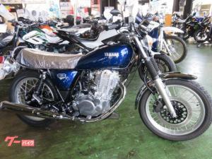 ヤマハ/SR400 ファイナルエディション