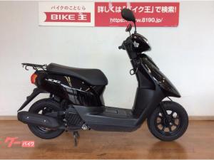 ヤマハ/JOG  AY01型 フルノーマル
