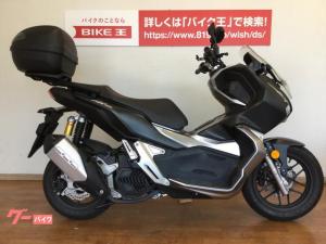 ホンダ/ADV150 フルノーマル 2020年モデル