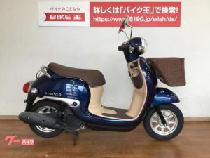 ホンダ/ジョルノ 2019年モデル 前かご装備