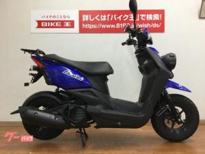 ヤマハ/BW'S フルノーマル 2016年モデル
