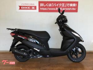 スズキ/アドレス125 2020年モデル フルノーマル