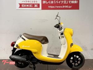 ヤマハ/ビーノ AY02型 フルノーマル