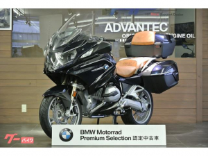 BMW/R1200RT Option719