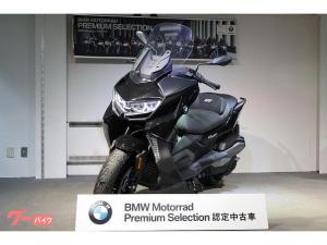BMW/C400GT シートヒーターグリップヒーターTFT液晶メーター