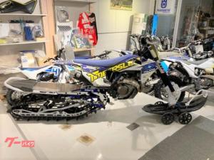 スノーバイク/FC450/RIOT 120 S LE