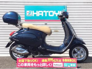 VESPA/プリマベーラ125 純正リアBOX付