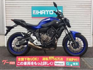 ヤマハ/MT-07 ABS ETC グリップヒーター