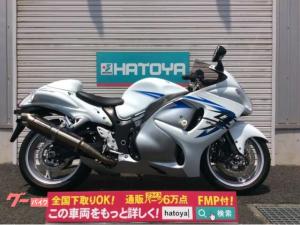 スズキ/GSX1300Rハヤブサ 正規逆車 ヨシムラフルエキ バーハン