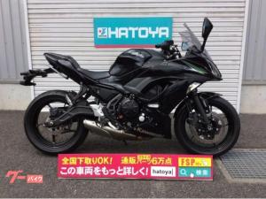 カワサキ/Ninja 650 スライダー DCソケット