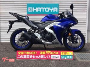 ヤマハ/YZF-R3 リアキャリア