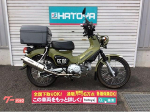 ホンダ/クロスカブ110 武川マフラー グリップヒーター