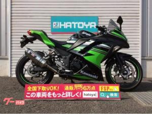 カワサキ/Ninja 250 ABS ETC ヨシムラマフラー