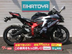 カワサキ/Ninja ZX-25R SE