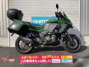 カワサキ/Versys 1000 SE ワンキー3点BOX フォグランプ スライダー