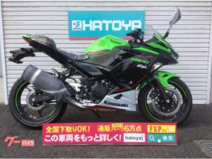 カワサキ/Ninja 250 KRT 2021年モデル
