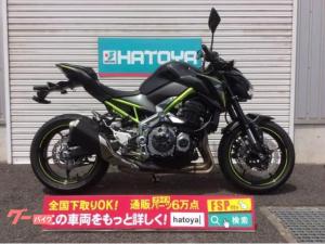 カワサキ/Z900 ワンオーナー スライダー ラジエータースクリーン