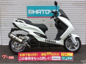 ヤマハ/マジェスティS ETC2.0 ヨシムラマフラー スクリーン