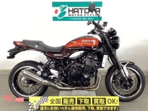 カワサキ/Z900RS グリップヒーター