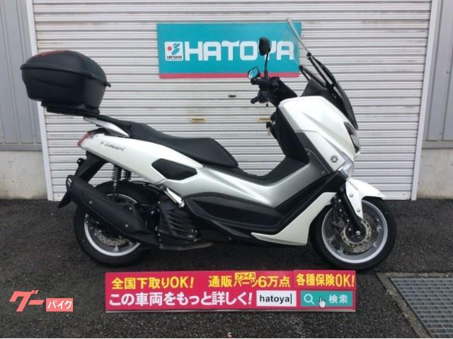 ヤマハ NMAX ワンオーナー ロングスクリーン リアBOXの画像(埼玉県