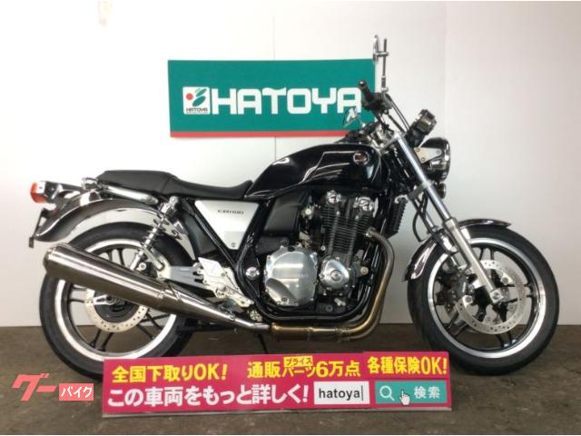 ホンダ CB1100 バックステップ 社外ハンドルの画像(埼玉県