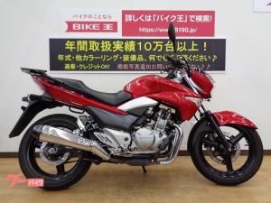 スズキ/GSR250 エンジンガード グリップヒーター マルチバー他