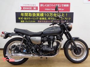 カワサキ/W800 ストリート ノーマル ワンオーナー ETC2.0装備