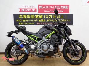 カワサキ/Z900 2019年モデル BEET製マフラー ETC2.0