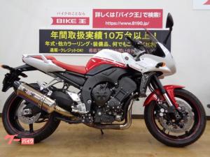ヤマハ/FZ1 FAZER YSPエディション ヨシムラサイレンサー 2009年モデル
