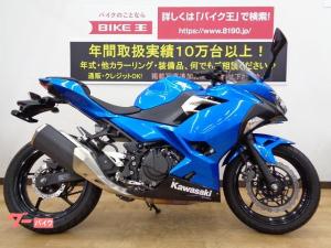 カワサキ/Ninja 250ABS ワンオーナー 2018年モデル