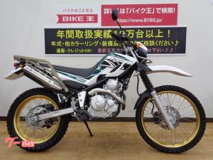 ヤマハ/セロー250 2016年モデル アドベンチャーリアキャリア装備