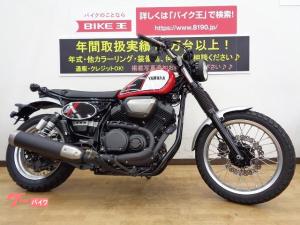 ヤマハ/SCR950 ミラーカスタム 2017年モデル