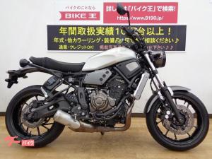 ヤマハ/XSR700 ABS グリップヒーター装備 2018年モデル