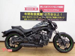 カワサキ/バルカンS 650cc 2016年モデル マルチバー装備