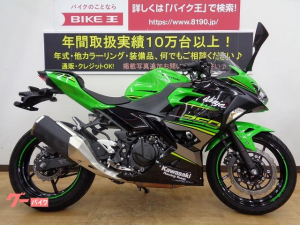 カワサキ/Ninja 250 2018年モデル ワンオーナー KRT