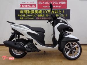 ヤマハ/トリシティABS 2015年モデル リアキャリア装備