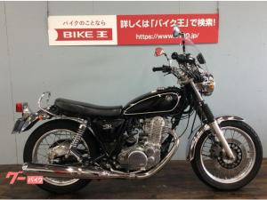 ヤマハ/SR400 インジェクションモデル スクリーン シート ハンドルカスタム