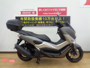ヤマハ/NMAX155 ワンオーナー ABS リアキャリア BOX